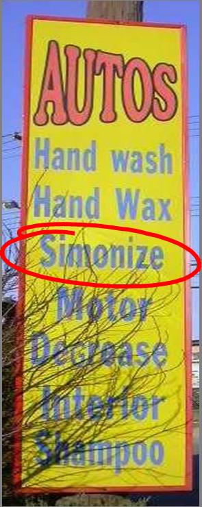 simonize