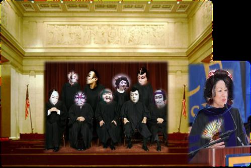 supreme court kabuki